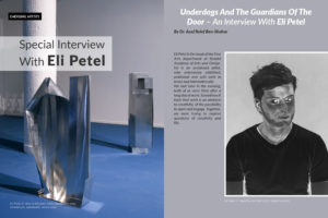 Special Interview with Eli Petel