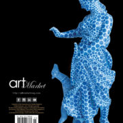 Art Market Magazine Gold List Special Edition Cover Back